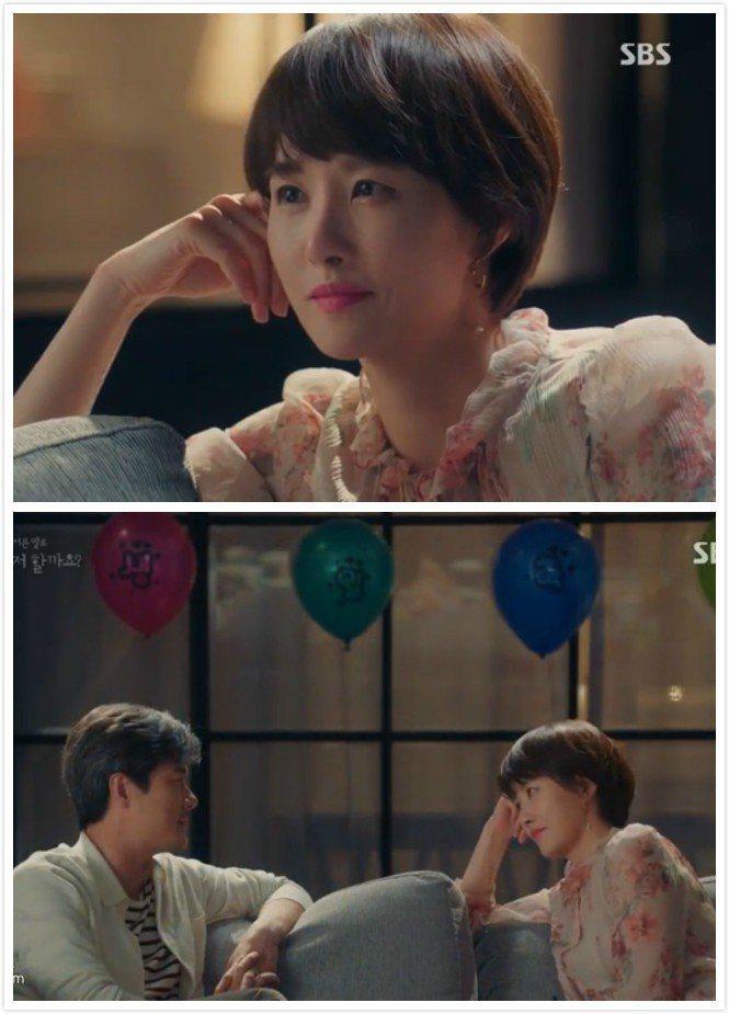 金萱兒在韓劇《要先接吻嗎》穿著Vanessa Bruno洋裝。圖/皆截自SBS