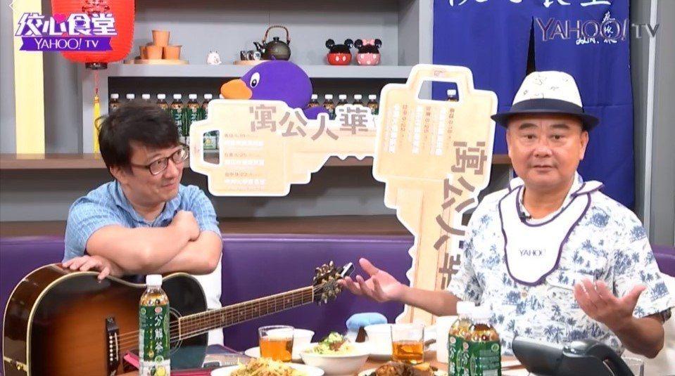 陳昇天南地北亂聊,把吉他老師晾在一旁。圖/Yahoo TV提供