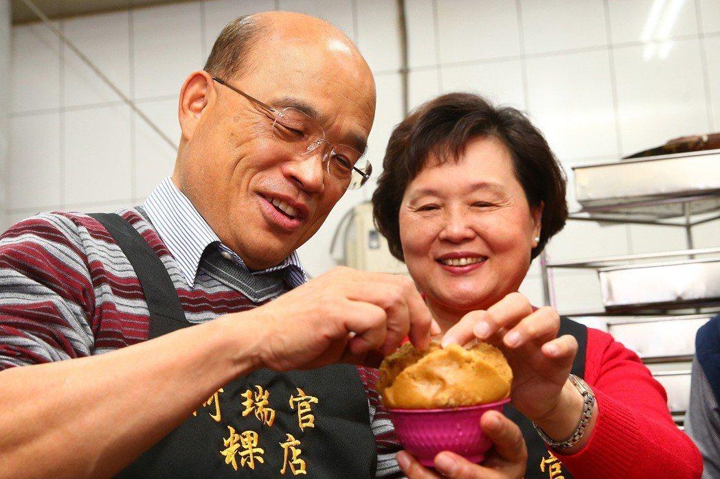 蘇貞昌(左)形容妻子詹秀齡是「隔壁的歐巴桑」。 圖/聯合報系資料照片