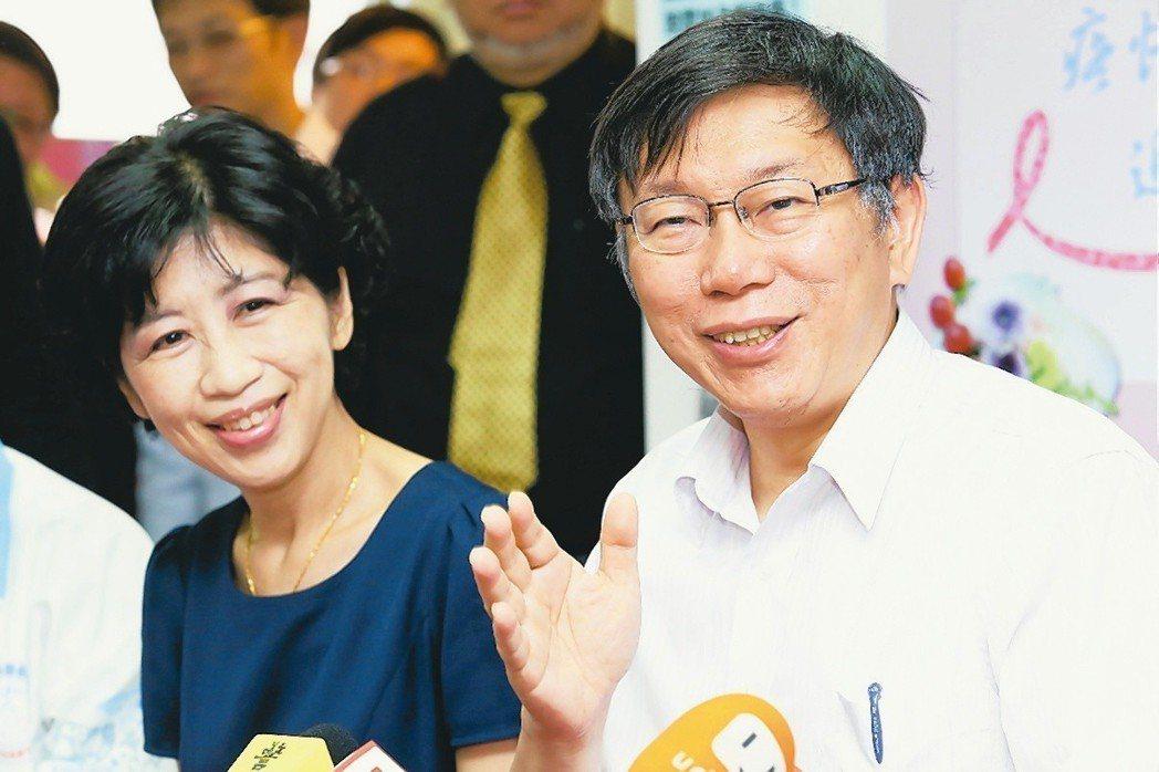 柯文哲(右)的妻子陳佩琪曾在臉書上寫文為柯助勢。 圖/聯合報系資料照片