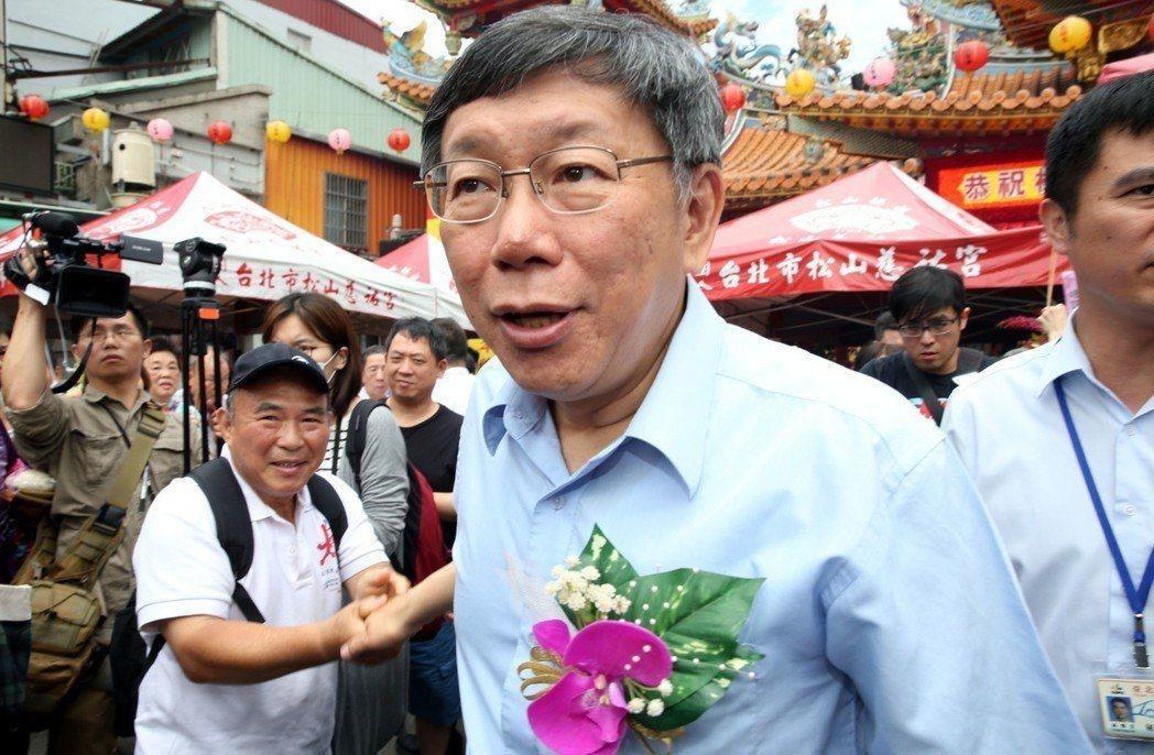 台北市長柯文哲為「兩岸一家親」道歉又歹勢,卻弄得兩面不討好 。圖/聯合報系資料照