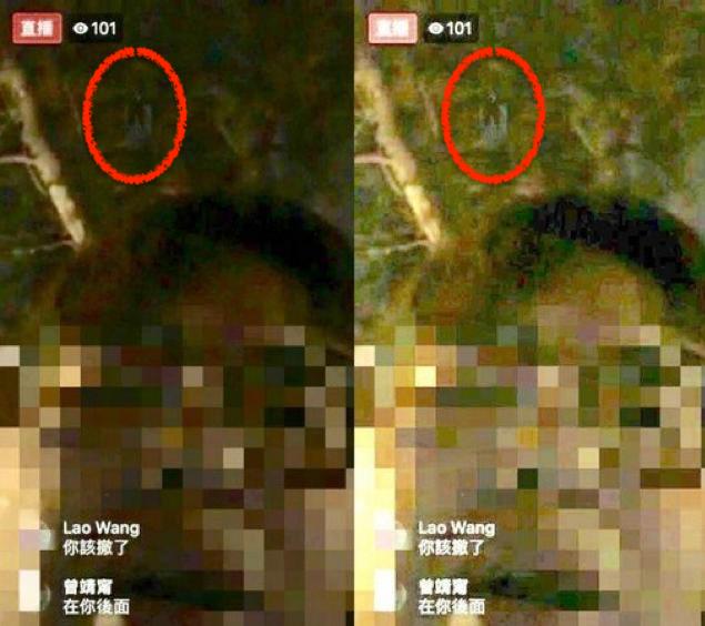 網友直播出現女鬼的影像。 圖片來源/爆廢公社