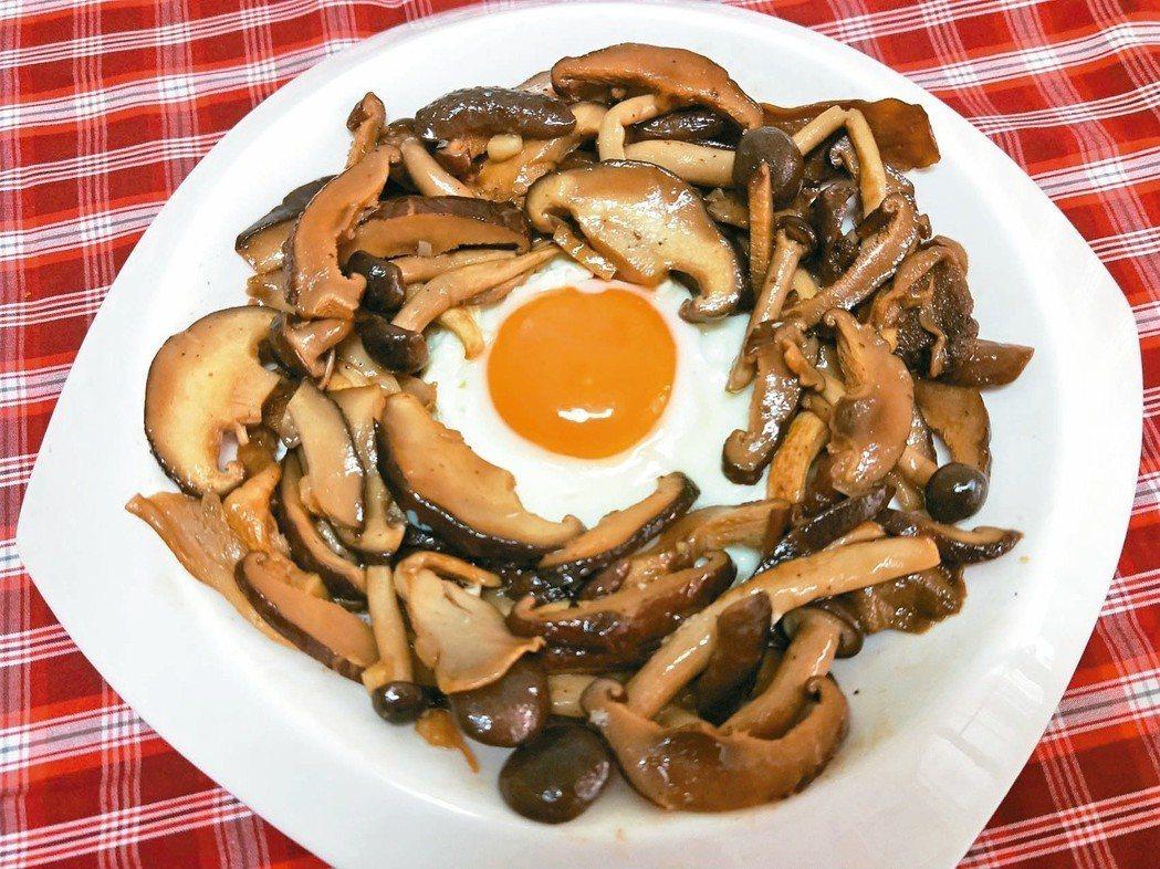 綜合菇與荷包蛋 圖/陳芸英提供