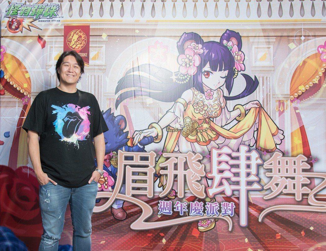 XFLAG《怪物彈珠》海外行銷部總監黃世元親臨現場與玩家同樂.