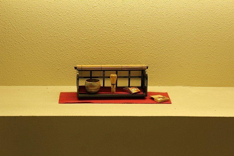 走愛宕坂途中遇到的茶道具展示館。