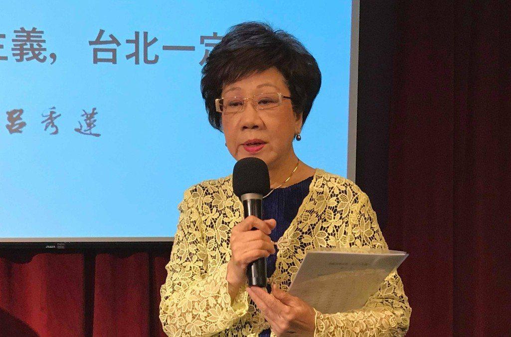 前副總統呂秀蓮。聯合報資料照片 記者林麒瑋/攝影