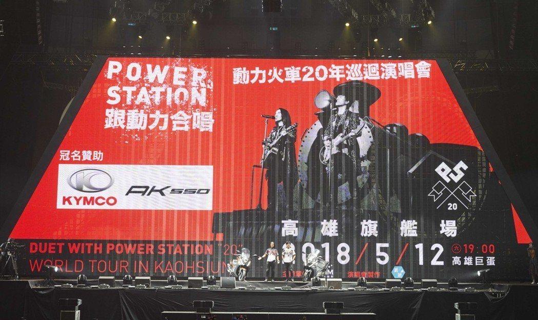動力火車演唱會結束開心慶功。圖/華研提供