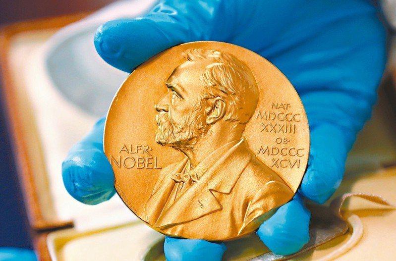 諾貝爾文學獎獎章。 美聯社