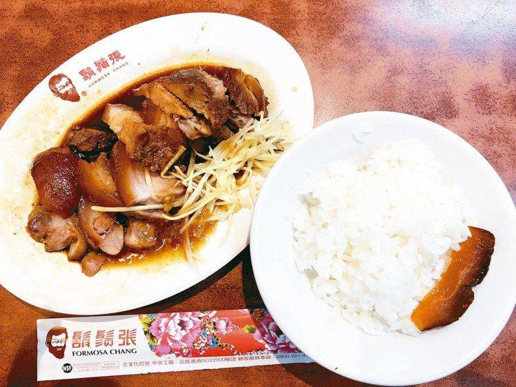 鬍鬚張魯肉飯 攝影/陳立凱