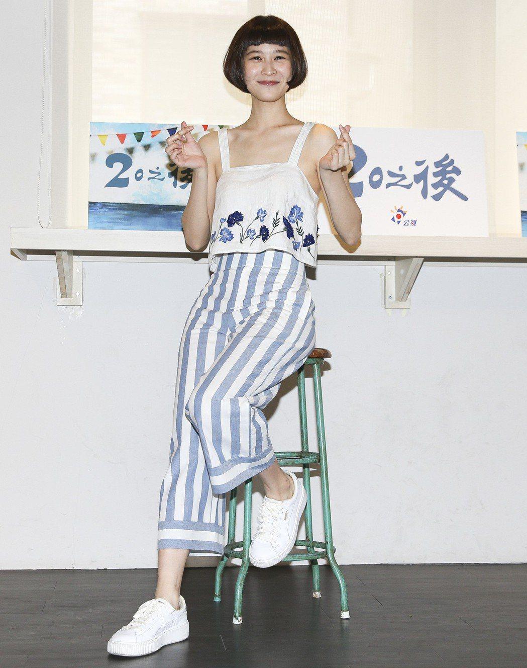 公視X稻田電影工作室,連續劇《20之後》,江宜蓉(江沂宸)。記者楊萬雲/攝影
