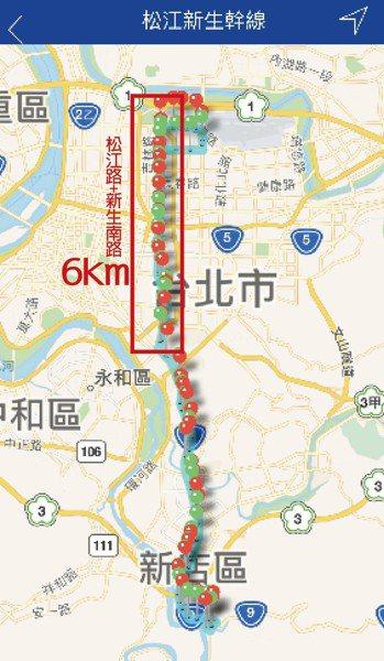 圖/取自台北等公車App