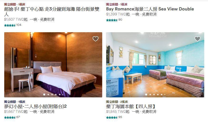 圖擷自Airbnb