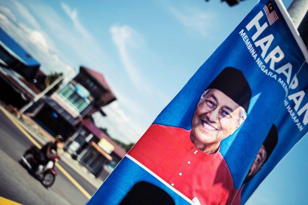 2018馬來西亞大選,馬哈迪擊敗納吉,再次當選首相,完成61年來的首次政黨輪替。...