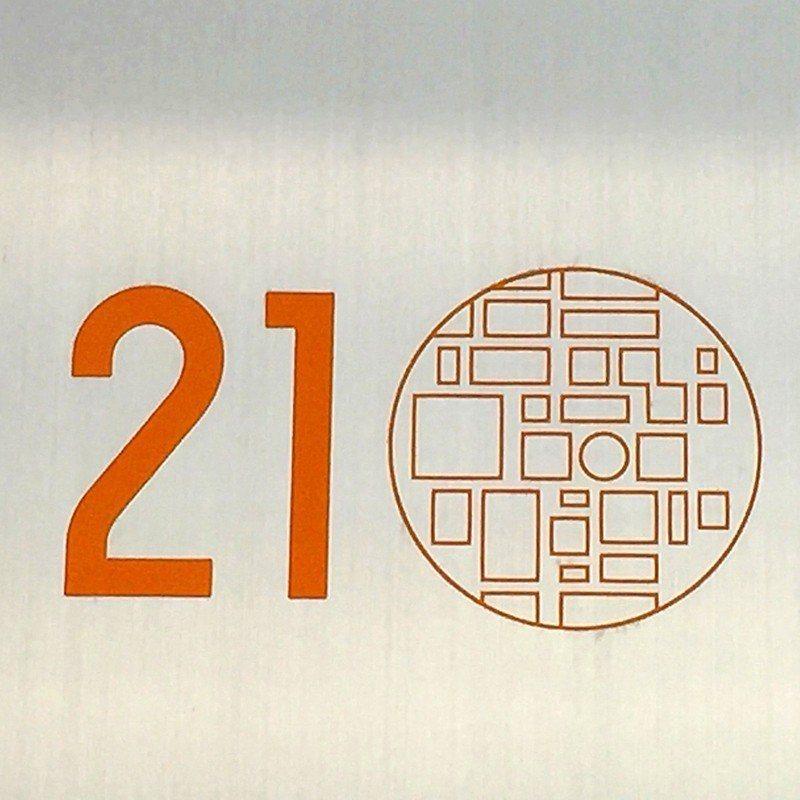 美術館以館內的線條圖為LOGO。