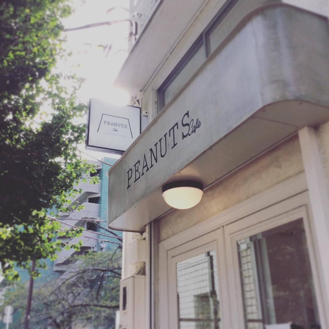 ▲東京中目黑史努比咖啡廳。(圖/peanutscafe_tokyo)