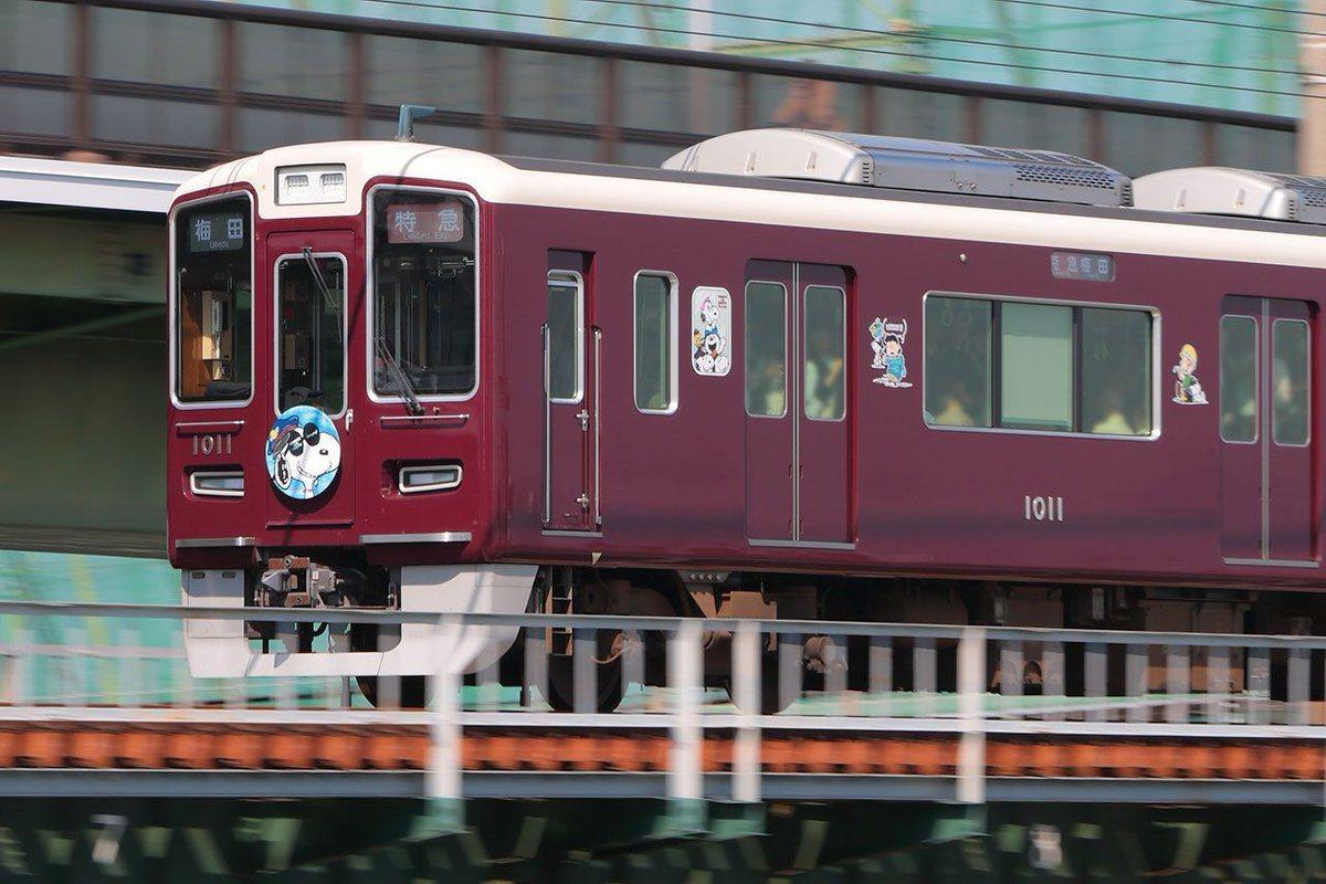 ▲日本阪急電鐵史努比列車。(圖/阪急電鉄【公式】)