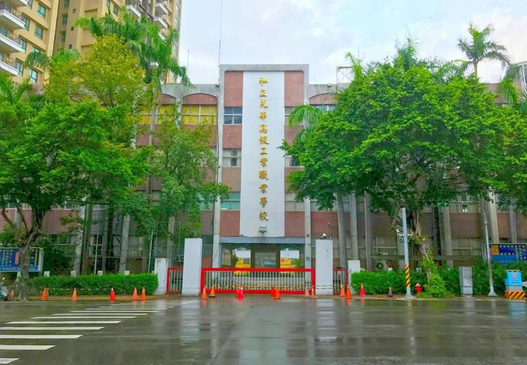 光華高工進化校區 高力國際提供