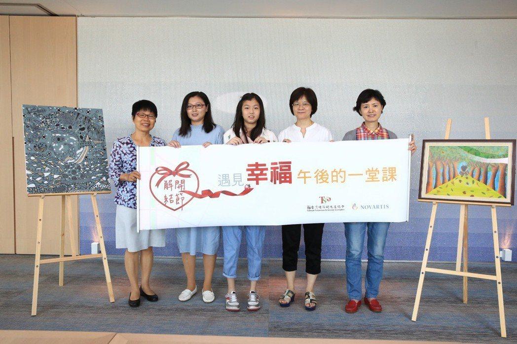 台灣結節硬化症協會在高雄舉辦「解開結節,遇見幸福--午後的一堂課」,期盼透過座談...