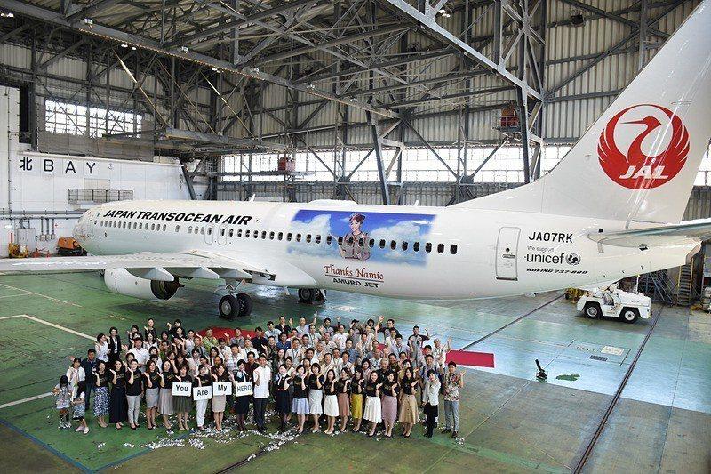 員工在安室奈美惠機舉著標語。圖/摘自travel.watch