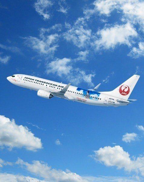 安室奈美惠機飛上天。圖/摘自JTA官網