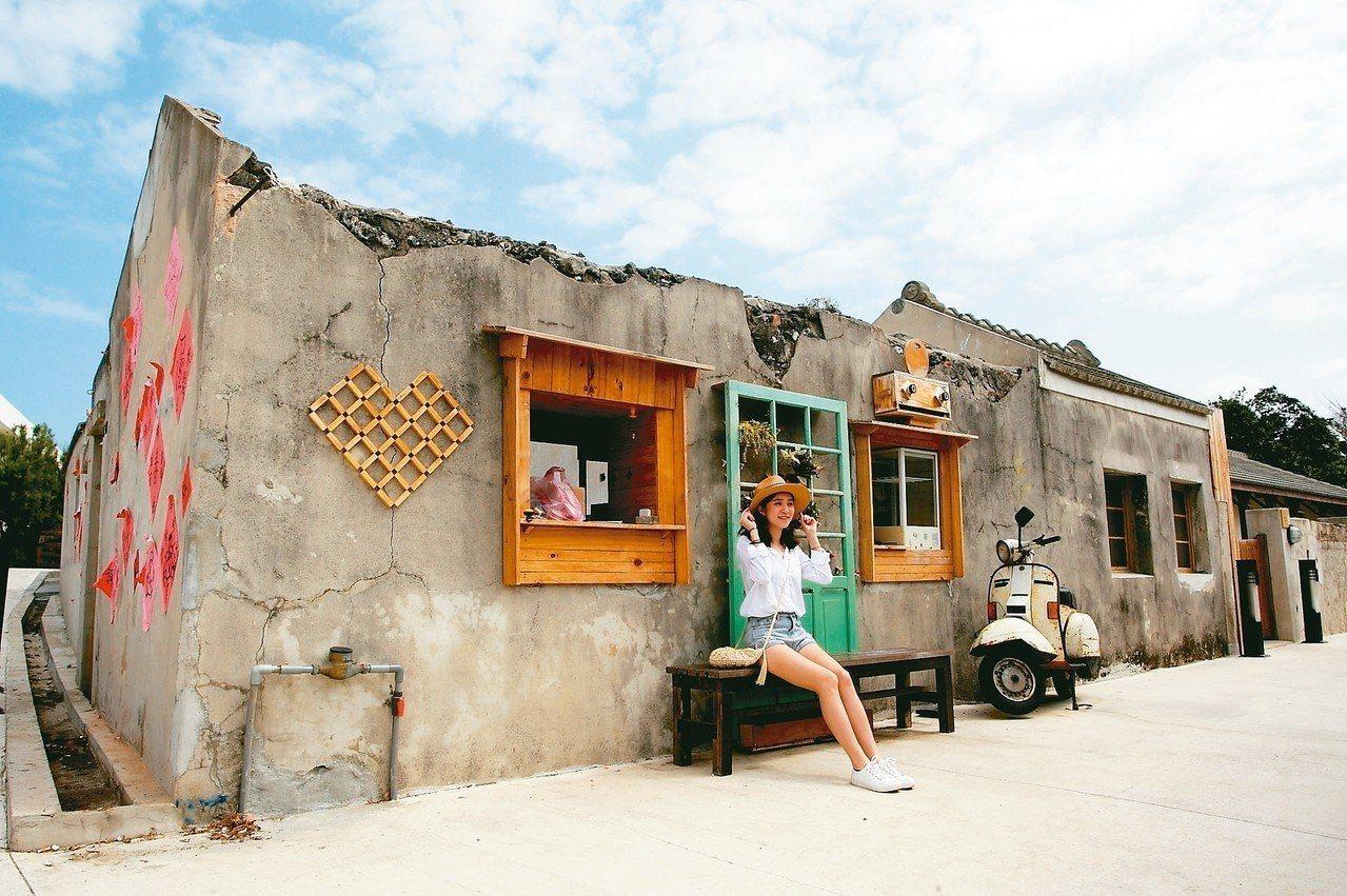 經過華麗變身,篤行十村已經變成文化園區。 記者陳睿中/攝影
