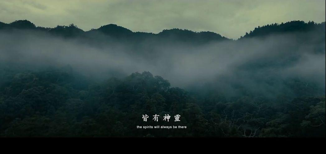 台中市消防局自製微電影宣導登山安全,被質疑怪力亂神。 圖/取自消防局微電影