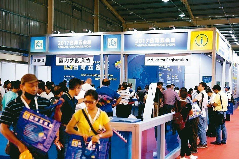 台灣五金展匯聚全球買主來台採購,商機龐大,是擴展外銷市場的好平台。