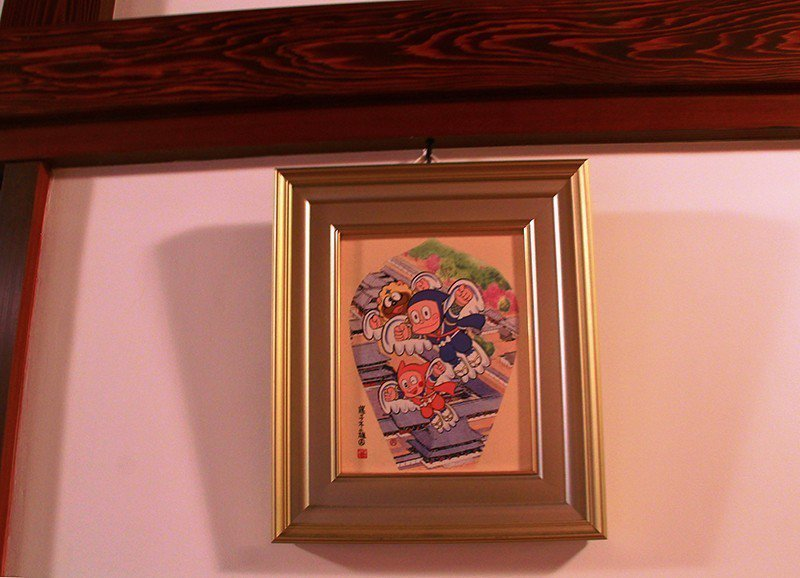 寺內有藤子不二雄Ⓐ為光禪寺畫的漫畫。