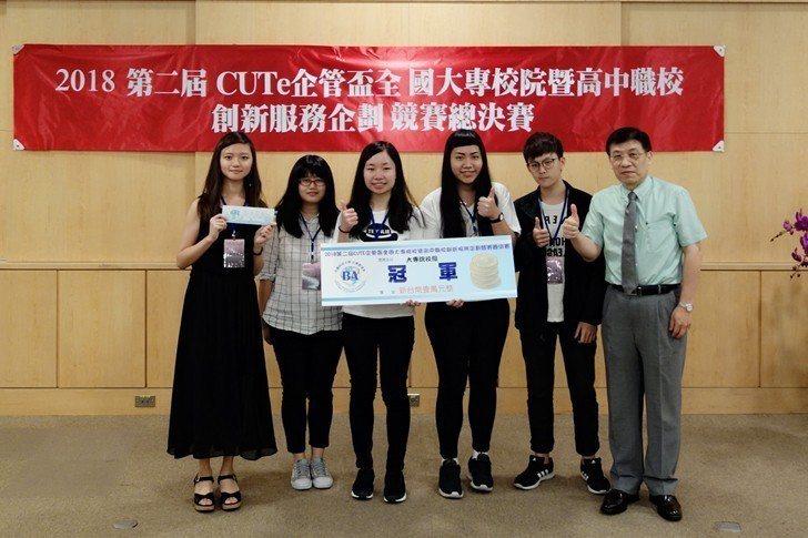 大專組冠軍隊伍國立勤益科技大學與中國科技大學跨校團隊合影。 校方/提供