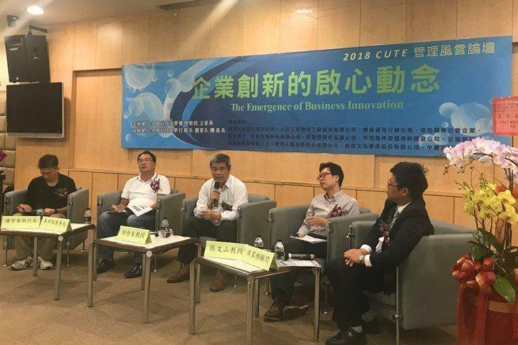 每位參與論壇的社會企業家與學者,娓娓道出他們創立與推動社會企業一路走來的初衷、經...