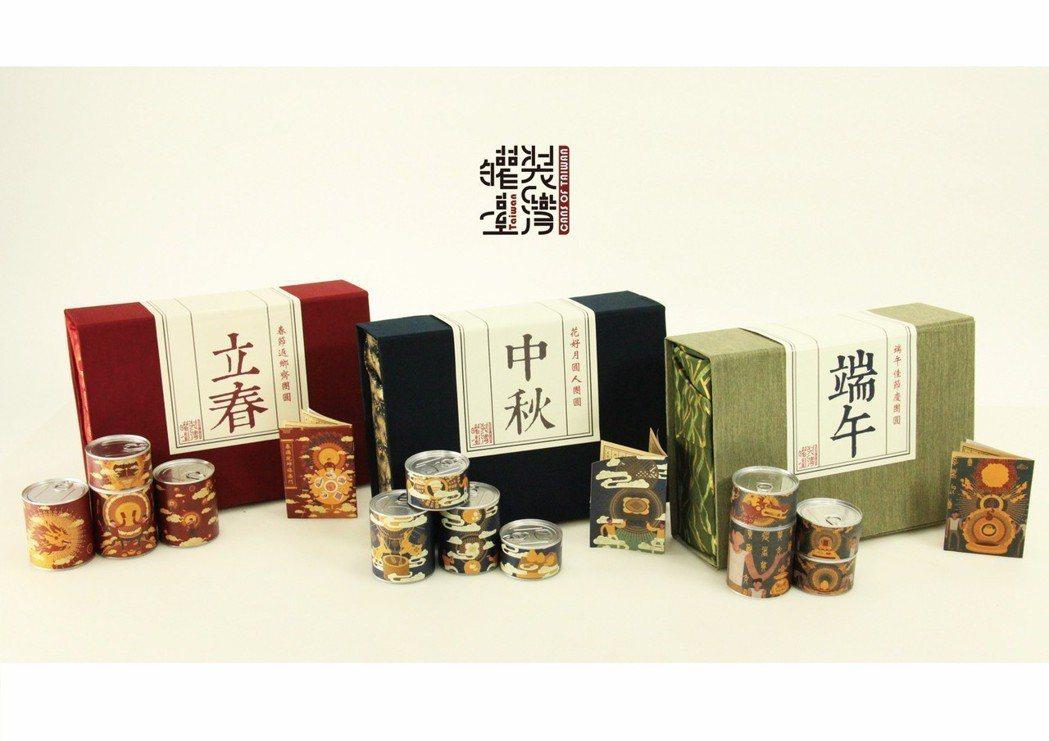 視傳系設計的「罐裝台灣」,同時入圍A_創意季設計競賽文化資產類、數位媒體類。 大...