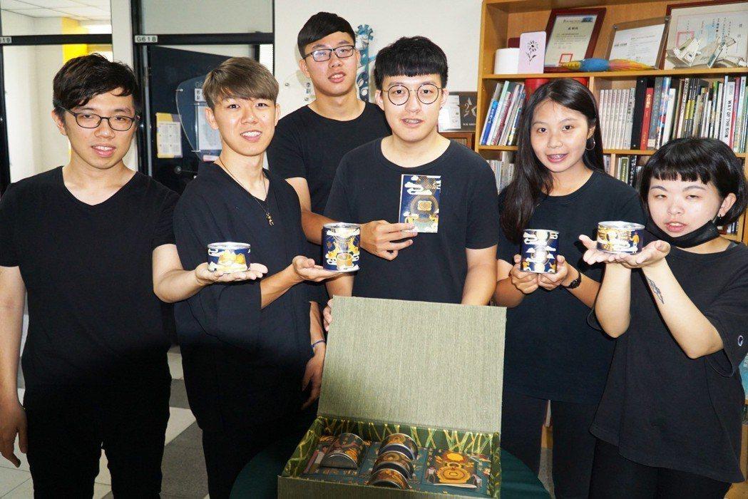 視傳系學生希望「罐裝台灣」這個作品,可以讓家庭創造節日的共同回憶 大葉大學/提供...