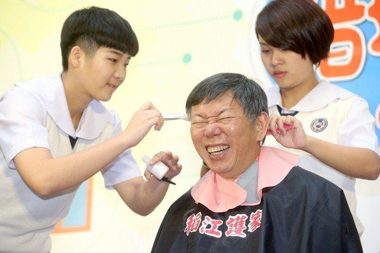 台北市長柯文哲現身稻江護家,表達對技職教育的支持。 圖/聯合報系資料照
