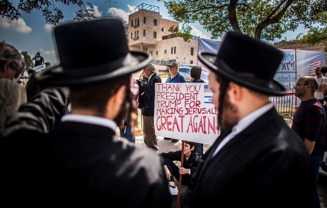 「謝謝川普總統,您讓耶路撒冷再次偉大!」 圖/美聯社