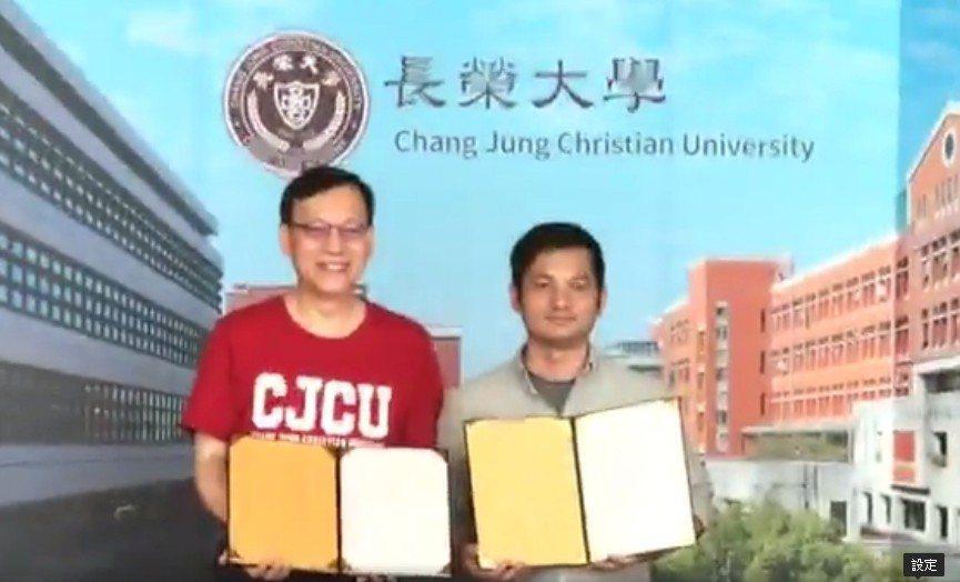 長榮大學校長李泳龍(左)昱盛系統有限公司創辦人李漢堂(右)簽署產學合作意向書。 ...