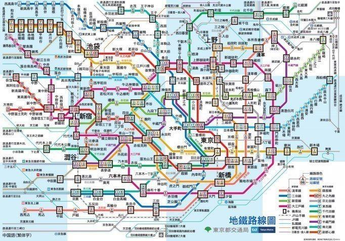 東京Metro地鐵指南 Tokyo Metro Co.