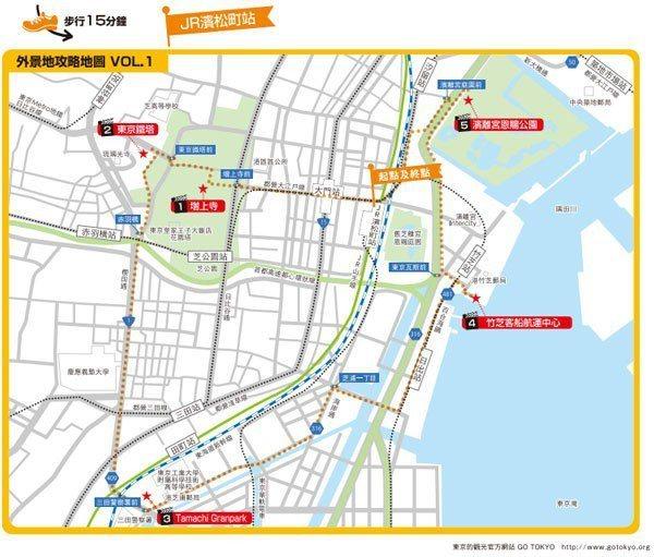 電影場景散步地圖 GO TOKYO