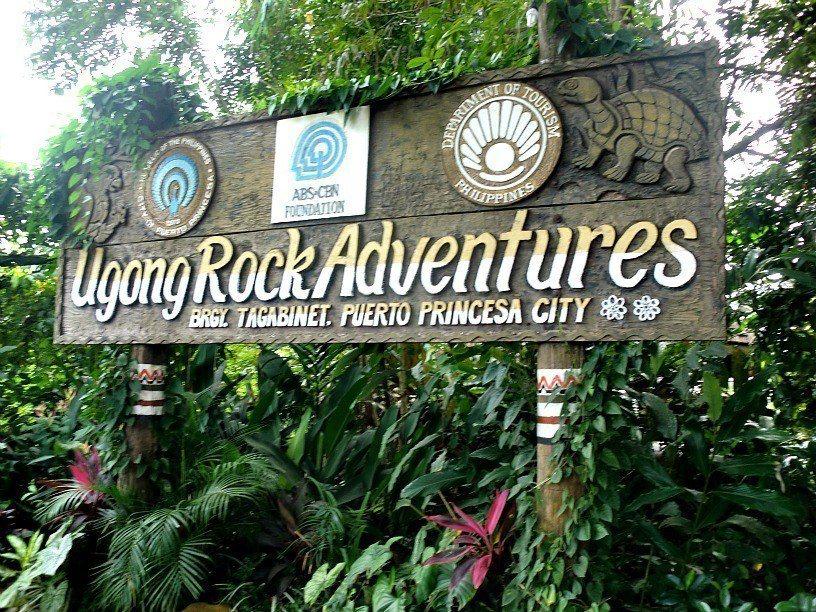 烏攻探險場(Ugong Rock Adventures) eagerexplor...