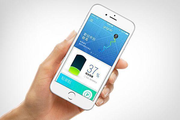 圖1 : 透過手機裝置可以得知電池電量(source:Gogoro)。