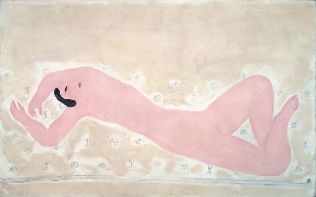 常玉 粉紅色裸女臥像 Reclining Pink Nude 油彩‧畫布 O...