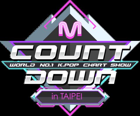 Mnet「M COUNTDOWN in TAIPEI」將於7月5日在台北小巨蛋舉辦,網路先前謠傳一份豪華版卡司,包括東方神起、Wanna One、Winner等,全部都是天團等級。但主辦單位寬宏藝...