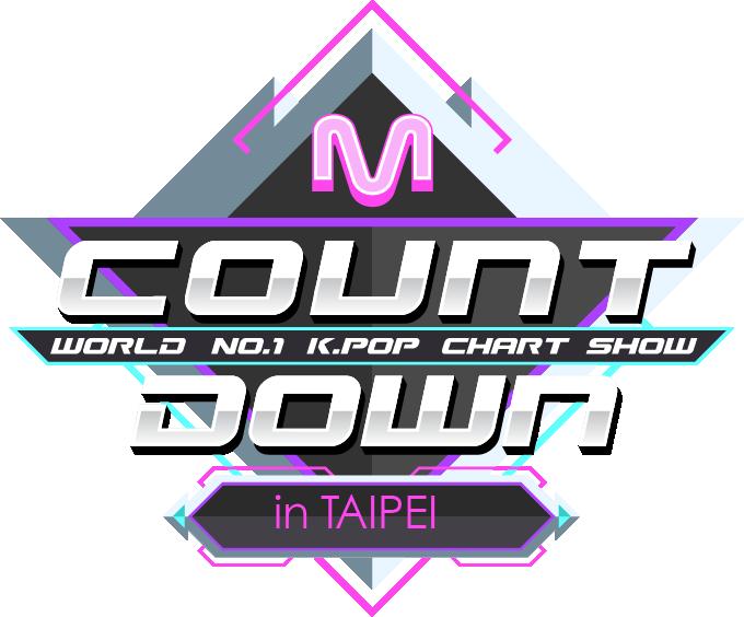 M Countdown七月來台。圖/寬宏藝術提供