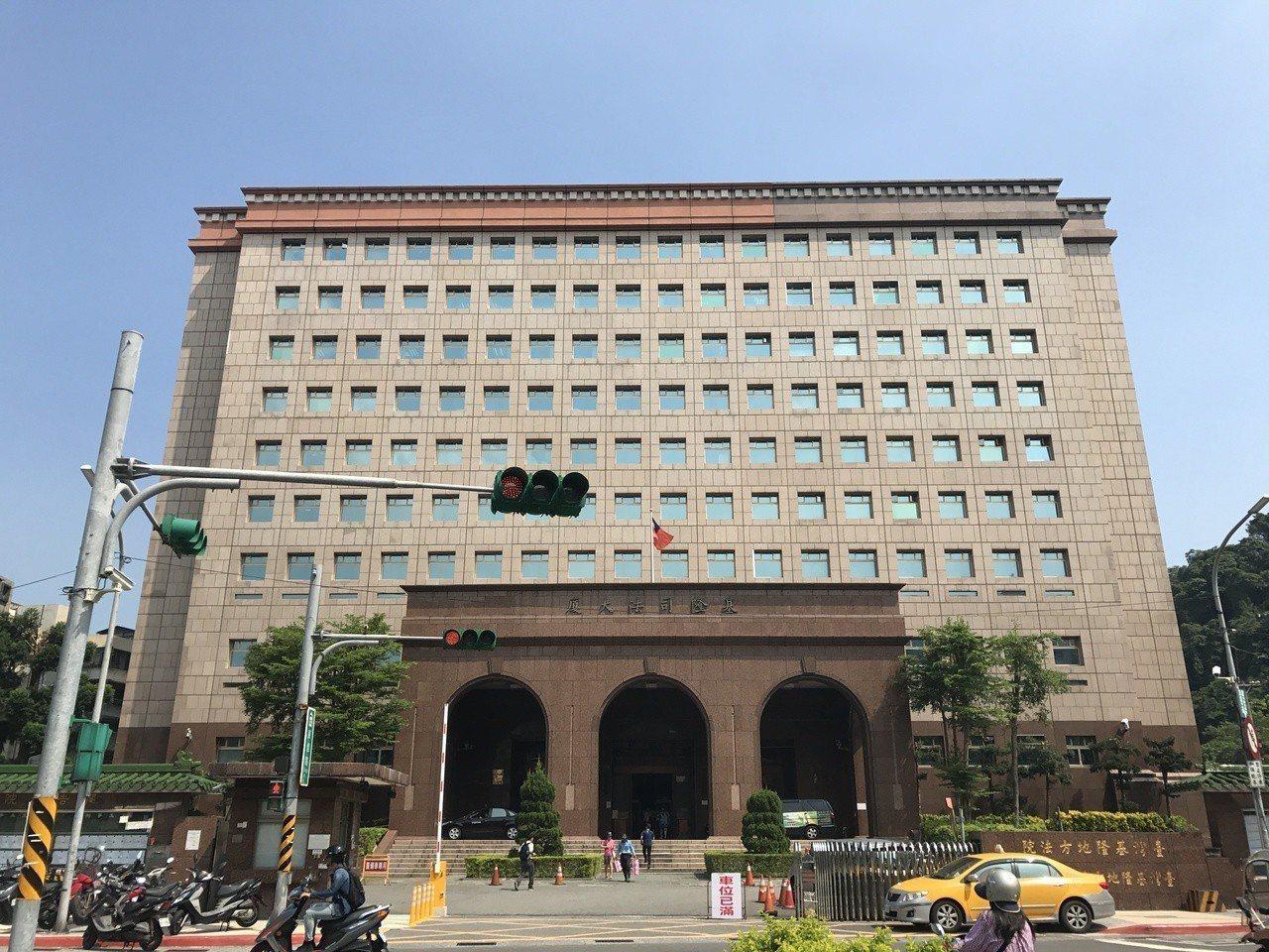 基隆地方法院。記者吳淑君/攝影
