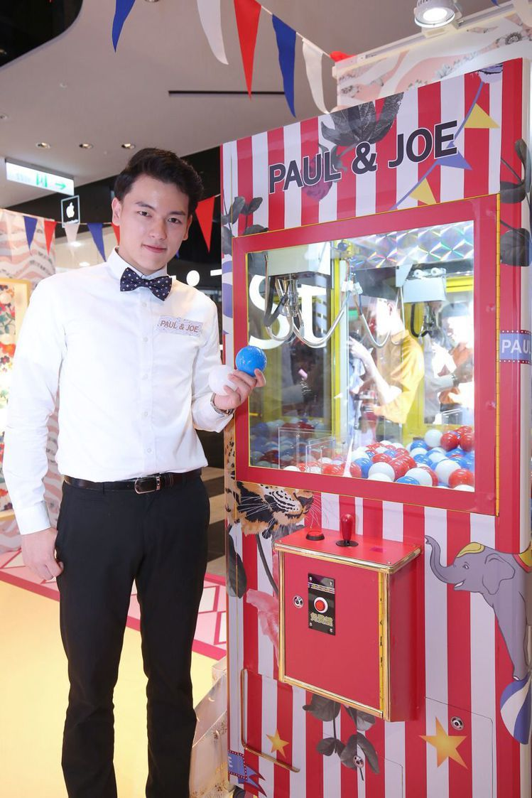 PAUL & JOE法式美妝馬戲團快閃店,只要消費就可以玩夾娃娃機獲得贈品。圖/...