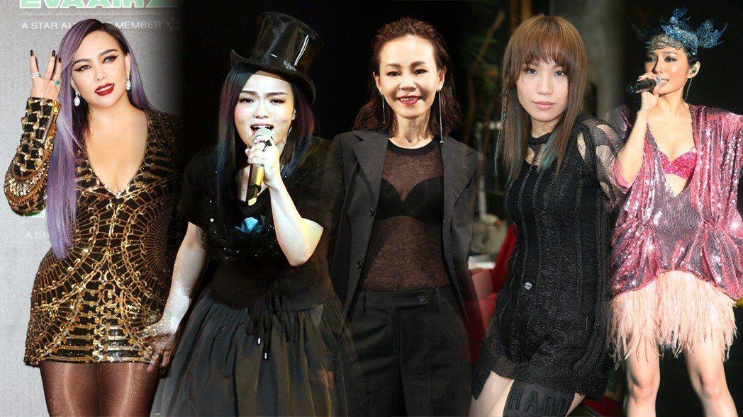 第29屆金曲獎今天公布最佳國語女歌手入圍名單。圖/聯合報系資料照