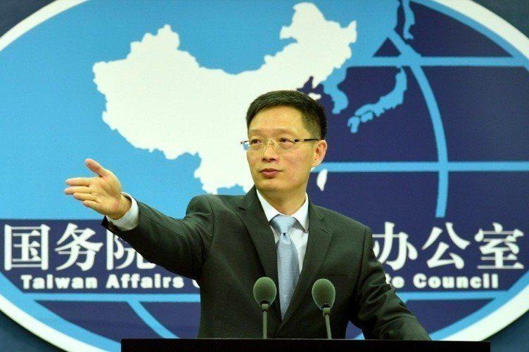 中共國台辦發言人安峰山。圖/中新社資料照
