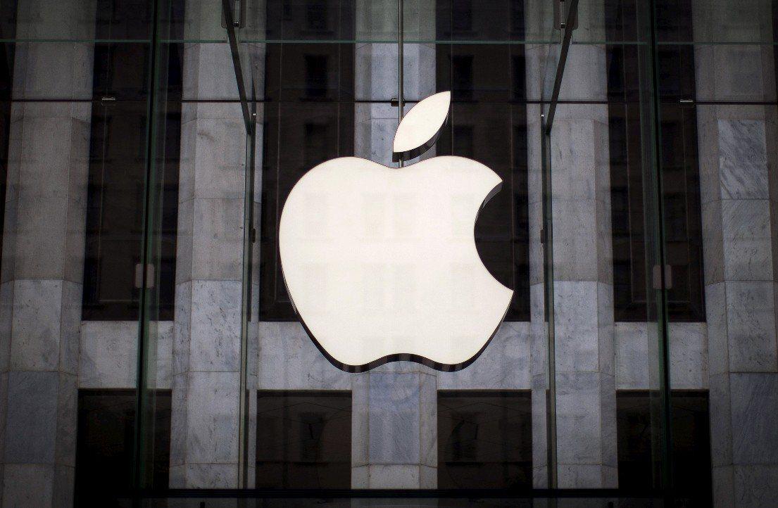 蘋果公司傳將在北卡羅萊納打造新園區。 圖/路透