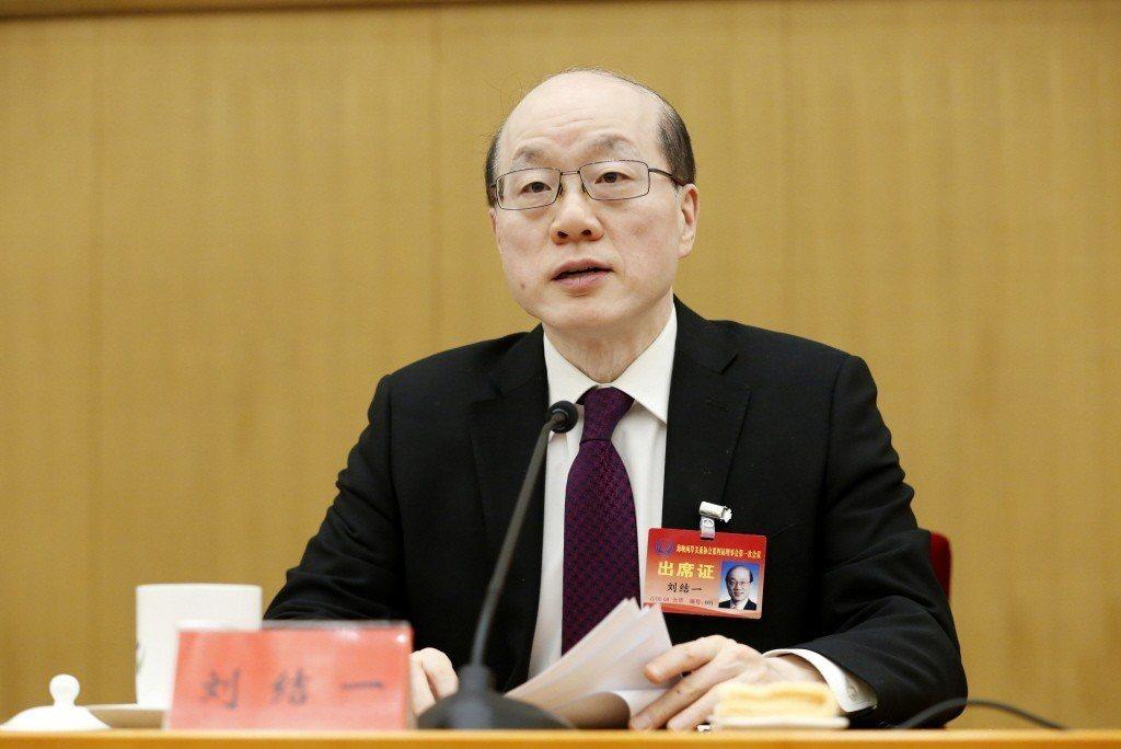 中國國務院台灣事務辦公室主任劉結一。 中新社