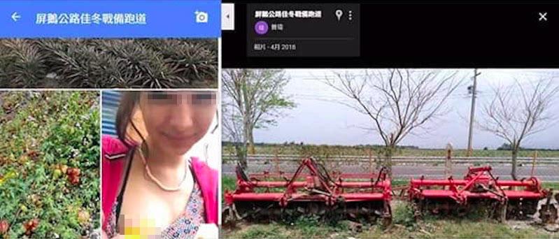 網友抱怨在Google地圖相關照片裡看到不雅影片。圖擷自爆怨公社