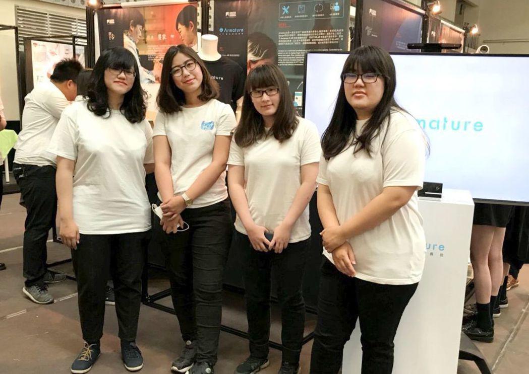 南臺科大創新產品設計系學生團隊作品,贏得資工業設計群第一名佳績。 南臺科大/提供
